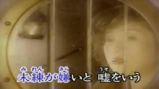 歌手神野美伽発行日2005-9-7 作詞荒木とよひさ作曲船村徹本影片僅供同好...