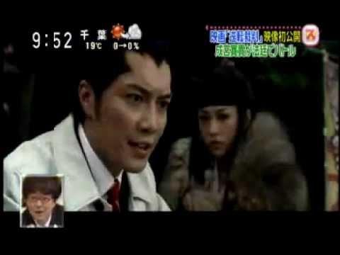 逆転裁判: The Movie (Gyakuten Saiban: The Movie) [Spanish Translation] from YouTube · Duration:  1 minutes 32 seconds