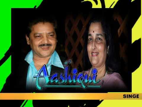 MERA DIL TERE LIYE DHARHKTA HAI ( Singers, Udit Narayan & Anuradha Paudwal )