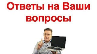 Поисковик ноутбуков