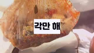 RENTALGO 렌탈 젠풀 음식물 처리기