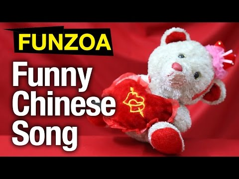 Funny Chinese Song With Eng Subtitles - Funzoa Mimi Teddy