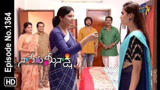 Naa Peru Meenakshi | 14th October 2019 | Full Episode No 1364 | ETV Telugu