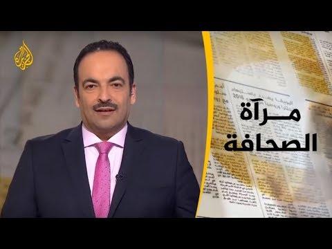 مرا?ة الصحافة الثانية  2019/4/25  - نشر قبل 3 ساعة