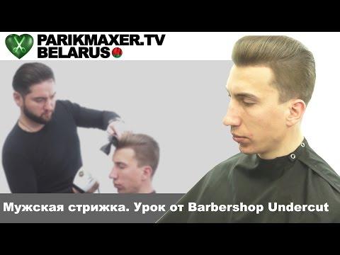 Видео: Елена Войнова парикмахер тв  УРОКИ