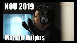 Marian Hulpus - Inima de ce iubesti (OFICIAL VIDEO)