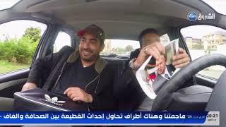 عودة الرئيس.. قنبلة كاميرا كاشي رمضان 2019..  تشاهدونها على شاشة الشروق
