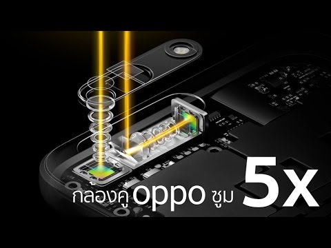 oppo โชว์เทพ กล้องคู่ซูม 5 เท่า แต่เครื่องยังบางเฉียบในงาน MWC - วันที่ 04 Mar 2017