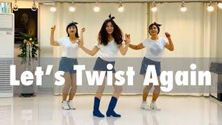 Download lagu Let's Twist Again line dance (Beginner) CAECILIA M. FATRUAN