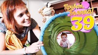Маша Капуки готовит сюрприз для Бьянки. Видео для детей