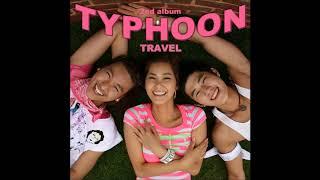 타이푼(Typhoon) - 칼날