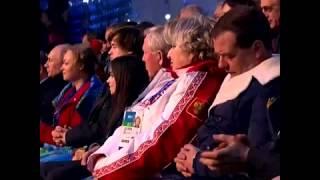 Медведев уснул на Открытии Зимних Олимпийских Игр в Сочи 2014