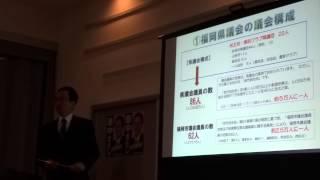 20150313 福岡県議会議員 原中まさし「市民と語る会」1