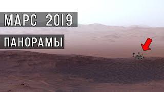 Марс 2019. Панорамы, обзор деталей. Ровер NASA Кьюриосити исследует кратер Гейл и высохшее озеро.