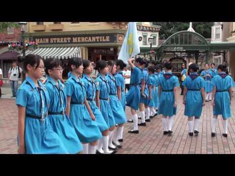 香港女童軍總會 - 金紫荊廣場升旗禮   Doovi