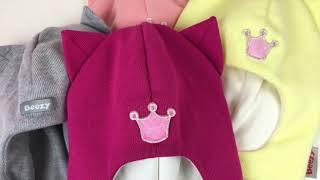 Детская весенняя шапка-шлем Кошка 1750 ТМ Beezy (Бизи) - Обзор.