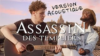 NORMAN - Assassins des Templiers VERSION ACOUSTIQUE ft Mike Kenli & Waxx