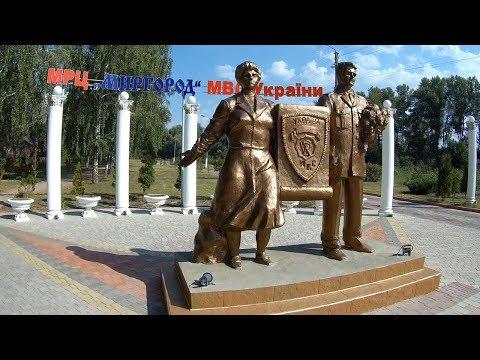 Санаторий МРЦ МВД Миргород