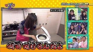 炊飯器のタイマーを信用しない小坂菜緒【3分リレークッキング】