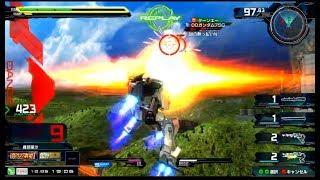 【グゥレエイトォ!!!最強無敵のバスターガンダム!!!!】バスターガンダム【少将☆15】【EXVSMBON】