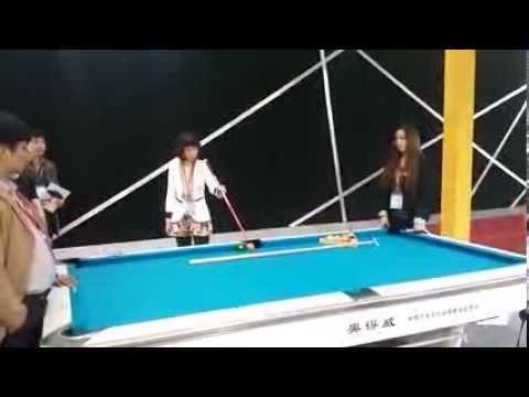 여성 포켓경기 시범 2  Woman Pool exhibition in GBE, China