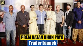 Prem Ratan Dhan Payo Promotions 2015 | Salman, Sonam