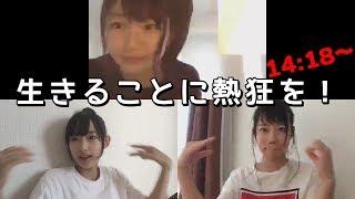 14:18 生きることに熱狂を!(チーム8新曲) 服部 有菜 (AKB48 チーム8) ...