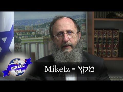 Weekly Torah Portion: Miketz