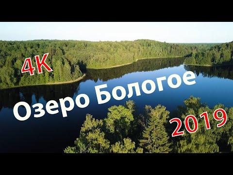 Озеро Бологое в 4K