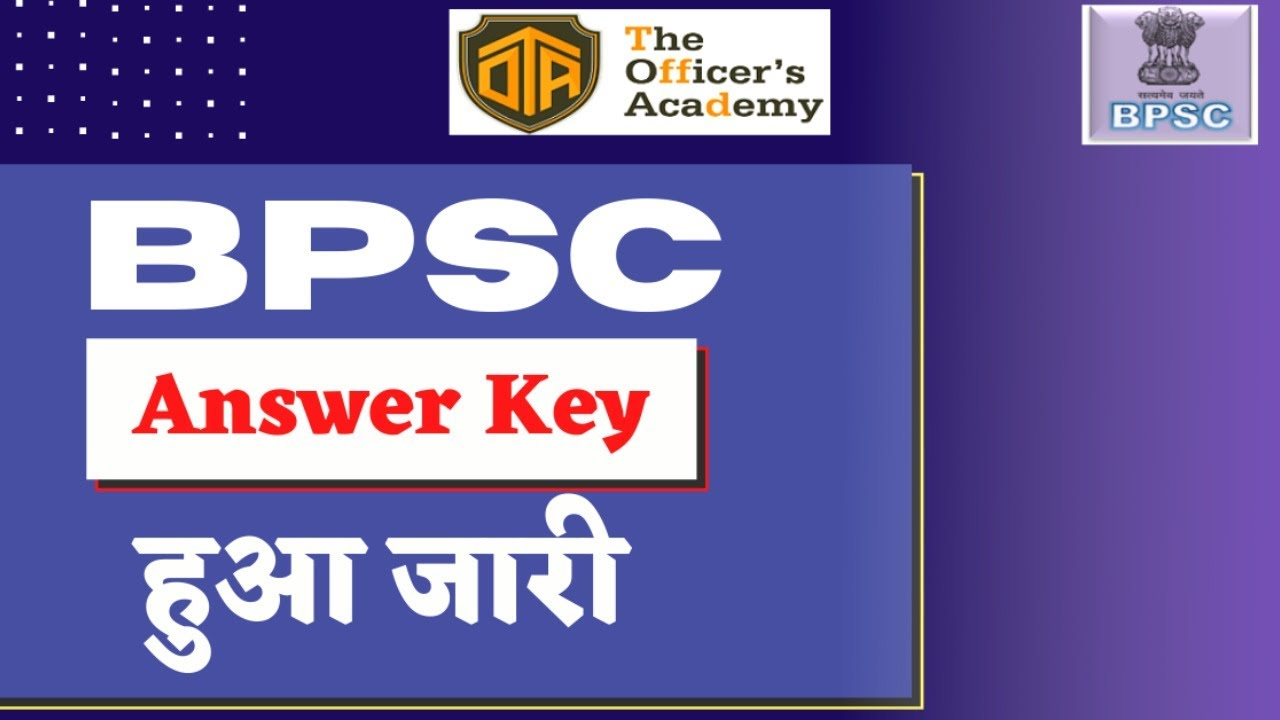 BPSC Answer Key हुआ जारी  BPSC Answer Result  BPSC PT Answer Key  The Officer's Academy 