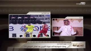 عبدالعزيز الغيامة: #النصر لم يستثمر سقوط الأبطال في البطولة، مثل #الهلال ، ويحتاج سنوات لتحقيق آسيا.