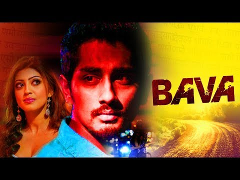 Bava Hindi Dubbed Action Movie | Hindi Dubbed Movies by Cinekorn | Hindi Dubbed Movies 2018