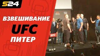 Потасовка Антигулова на UFC, Олейник против Оверима, Махачев против Царукяна. Взвешивание | Sport24