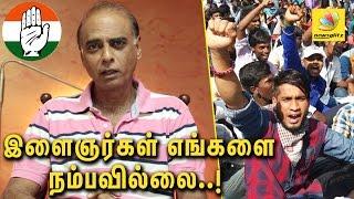 Americai Narayanan slams Modi Government, Speech