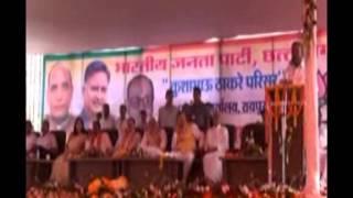 Shri JP Nadda ji, Shri Ramlal ji, Md Salim Ashrafi ji in Kushabhau Thakre Parisar Inaugration  2