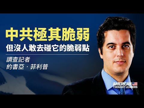 """""""中美表面冷战 大战在深层""""(图/视频)"""