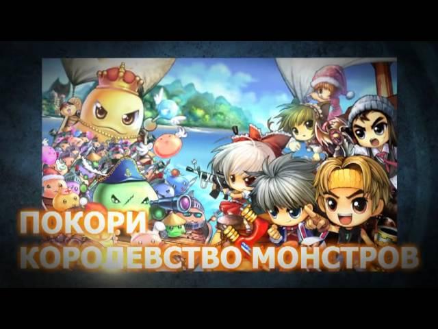 """Видео """"Бумз!"""" официальный трейлер на русском"""