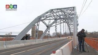 Никольский мост открыт