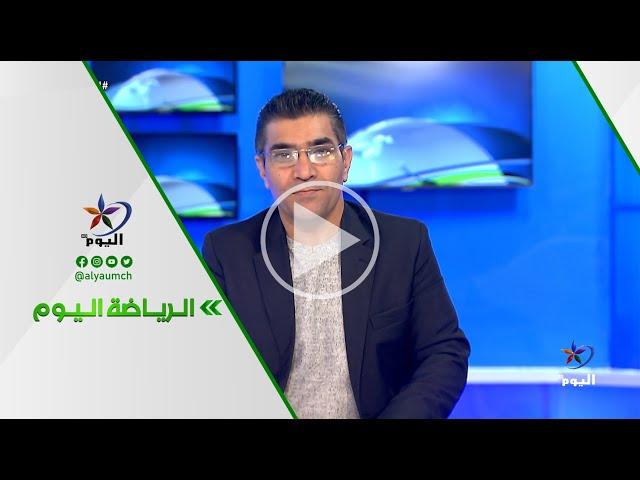 اعتداء على حكم مباراة الحرجلة وجبلة والكرامة يعزز صدارته للدوري السوري