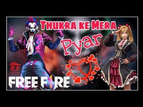 THUKRA KE MERA PYAR|FREE FIRE LOVE STORY