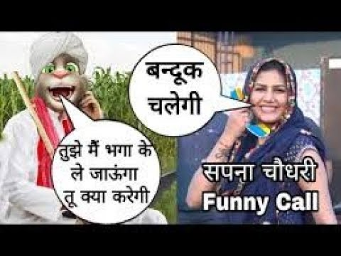 Sapna Chaudhary and Tillu comedy  2018 part 1