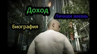 [Топовый заработок]Сколько зарабатывает русский мясник?