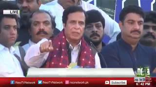 Sheikhupura: Pervaiz Ilaji Speech in PML Q Jalsa