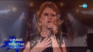 4 MAGIC - Set Fire to The Rain - X Factor Live (17.12.2017)