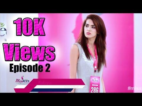 Miss Veet Pakistan 2017 I Episode 2 I Lahore Auditions