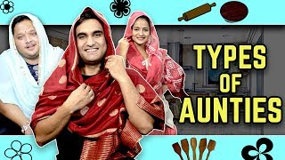 Types of Aunties in Pados - | Lalit Shokeen Films |