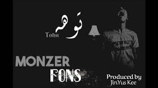 Monzer fons [توهه]