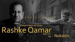 Mere Rashke Qamar   Nusrat Fateh Ali Khan   Qawali   Paras Chauhan