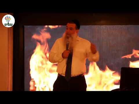 הרב יגאל כהן בבת ים - הרב יגאל כהן HD -באולמי סוסייטי 05.11.18 - הקרנת בכורה!!!