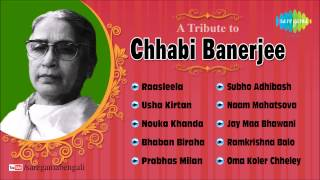 Best Of Geetashree Chhabi Banerjee | Pala Kirtan | Bengali Songs Audio Jukebox